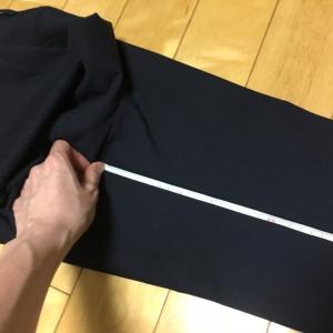 【メンズスーツ】パンツの裾の長さのおすすめと測り方