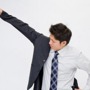 アパレル業界でのアルバイトを大学生におすすめしたい5つの理由