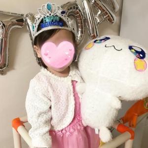 【祝☆次女2歳】happy birthday(о´∀`о) ☆2019年11月1日☆限りなくお得にお誕生日を祝う方法
