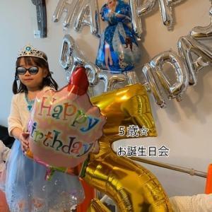【祝☆長女5歳】happy birthday(о´∀`о) ☆2020年3月7日☆お誕生日パーティーに必要なもの特集