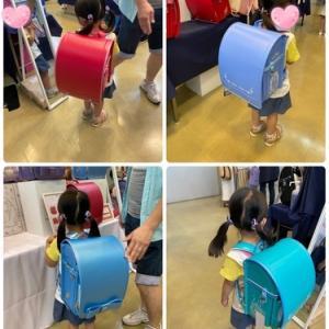 【ラン活②】ランドセル展示会in名古屋へGO!★ランドセル展示会体験レポ