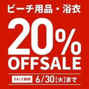 【西松屋】2020年 夏の底値セール★フラワー購入品大紹介!★2020年夏のセール覚え書き