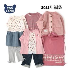 【Uzuland & Zoomic】ズーランド 2021新春福袋★2020年までの福袋と比較?!