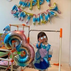 【祝☆次女3歳】happy birthday(о´∀`о) ☆2020年11月1日☆セールやメルカリでプレゼントの数をお得に増やす方法