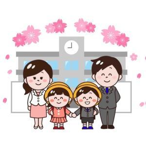 入園式・入学式 ママスーツ☆お得に!簡単!無難に!揃える方法★妊娠・授乳中のママにも安心提案!
