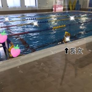 【春休み】スイミングスクール☆短期教室★感想☆下の子対策は万全に!