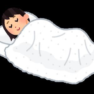 【寝具】接触冷感 Q-MAX0.5 タオルケット&敷きパッド★楽天市場の底値は!?2020年版