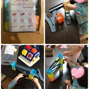 【知育玩具】ころころ転がすおもちゃ特集★アンパンマン・ディズニー コロロンパークの魅力徹底解剖!