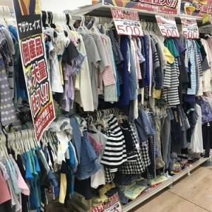 【マザウェイズ】マザドン ☆2019年倒産前後の歴史を語る☆愛知県の2店舗はどんな感じ?