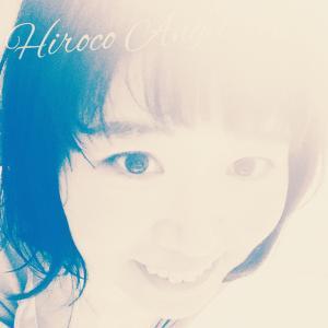 ★ ヒロコエンジェルの * 天使の愛コトバ & Photo * ★ 19/8/15
