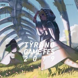 【TGF2019】10月に紹介したゲームを振り返って見る