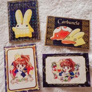 【グッズ】ぷよぷよ&魔導物語 カードコレクション【コンパイル】