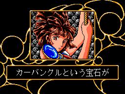 【MSX2】魔導物語 -EPISODEⅡ CARBUNCLE- プレイ日記Ⅱ【コンパイル】