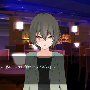 【PC/スマホ】墜恋【加圧されたマシュマロ】
