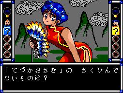 【MSX2】ピーチクラブ 世界一周クイズ編【もものきはうす】