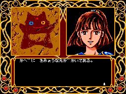 【MSX2】魔導物語 -EPISODEⅡ CARBUNCLE- プレイ日記Ⅲ【コンパイル】