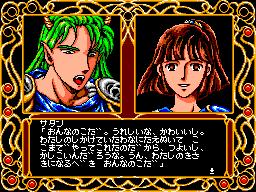 【MSX2】魔導物語 -EPISODEⅡ CARBUNCLE- プレイ日記Ⅳ【コンパイル】