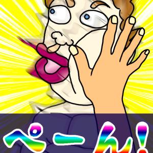 【PC/スマホ】上半身ぬぎ太郎を「ぺーん!」ってするゲーム【味噌谷】