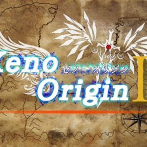 【PC/スマホ】Xeno Origin Ⅱ【れん】