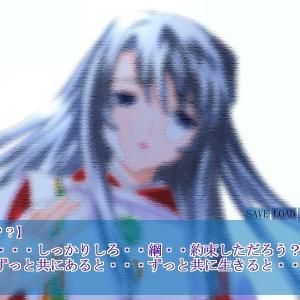 【Win】神武-カムナガラ-【アリスソフト】