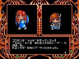 【MSX2】魔導物語Ⅰ プレイ日記第一回【コンパイル】