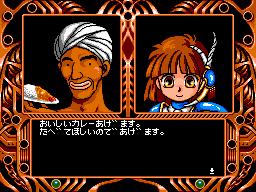 【MSX2】魔導物語Ⅰ プレイ日記第二回【コンパイル】