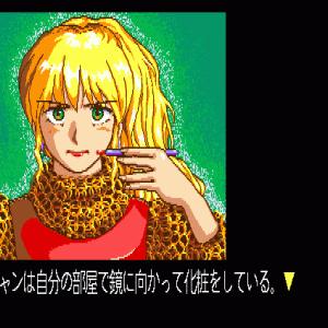 """【8月31日まで】ProjectEgg""""GoGo!!""""キャンペーン開始!!【ProjectEgg】"""