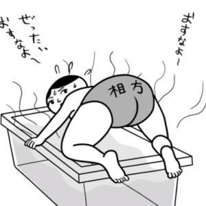 【Switch】みんなで空気読み。【G-MODE】