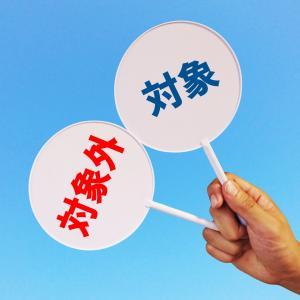 仲介手数料割引特典の対象物件UP♪中之島・福島の人気物件♪