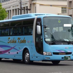 セイシン観光バス 静岡230い・・ 20