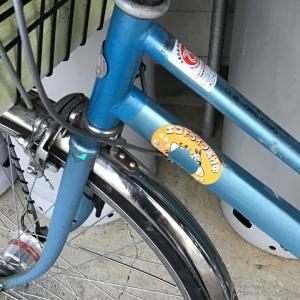 吉田家の雑用)令和2年 自転車フレーム塗装(進捗その3)