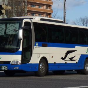 ジェイアールバス関東 「高速バスあぶくま号」撤退表明