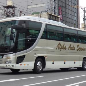 アルファオートサービス 福島200か・6 89