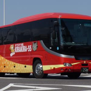 桜交通 キラキラ号-55