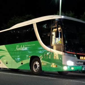 近鉄バス 2361