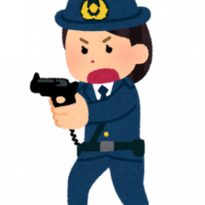 【悲報】駅のトイレで拳銃を置き忘れた20代女性巡査長、休日は性風俗店で働いていた