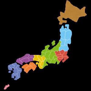 【速報】都道府県魅力度ランキング2019年版が発表されるwwwww