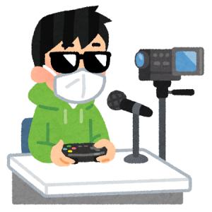 ワイゲーム実況者、声がキモイと言われて食事が喉を通らない