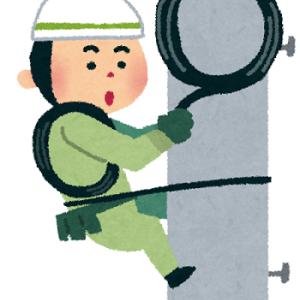 女性「知り合いの電気工事士が、電柱で作業中に親子に 勉強しないとああなる と言われたそうです…」