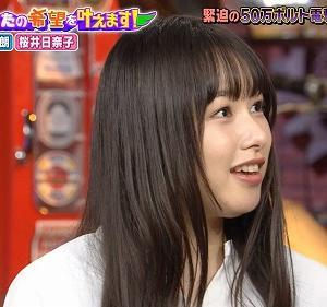 桜井日奈子がなんJで全く話題にならない理由について