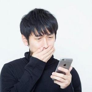 【悲報】エロ広告さん、とんでもないなんJ語の使い方をする