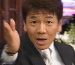 上田晋也「有田がSwitchくれたのよ、嬉しかったね」