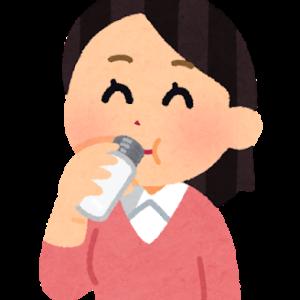 【朗報】「120ml」しか飲み物が入らない『ポケトル』、女子の間で大人気wwww