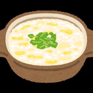"""雑炊殺人事件、店主が暴行死されるに至った誤った雑炊の作り方が明らかに """"生卵を溶かずに入れた"""""""