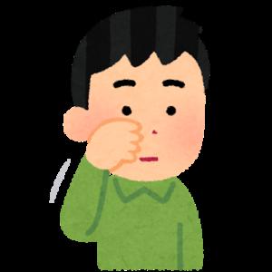 【悲報】ワイの輪郭、ゴミすぎる