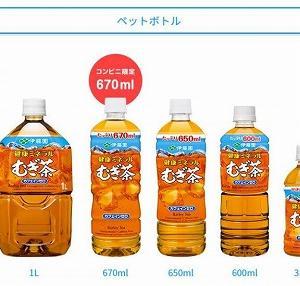 【悲報】鶴瓶の麦茶、内容量変更・値上げへ
