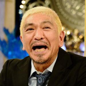 【朗報】松本人志さん、今夜超実験的お笑い番組「まっちゃんねる」放送