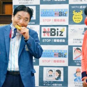 【悲報】愛知河村市長、女子ソフト選手の金メダルをいきなりかじり出す