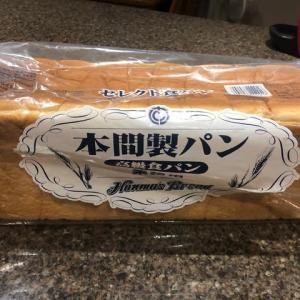 名古屋モーニングのパン