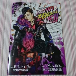 """宝塚「望海風斗MEGA LIVE TOUR  Now!Zoom Me!!」"""